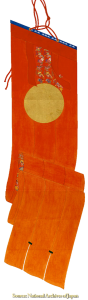 imperial banner kinki