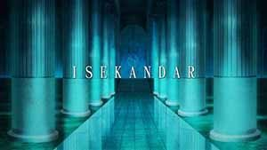 Isekandar Shrine