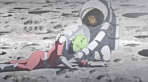 Alien, Rock Kita