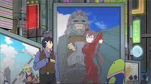 Anime billboard
