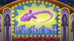 Electric eel bath