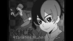 Young Rock Kita
