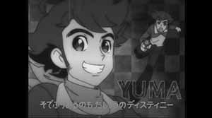 Young Yuma Yarge