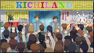 Kichiland souvenir shop