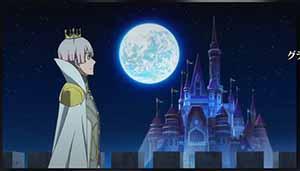 Moon Prince Hatchi